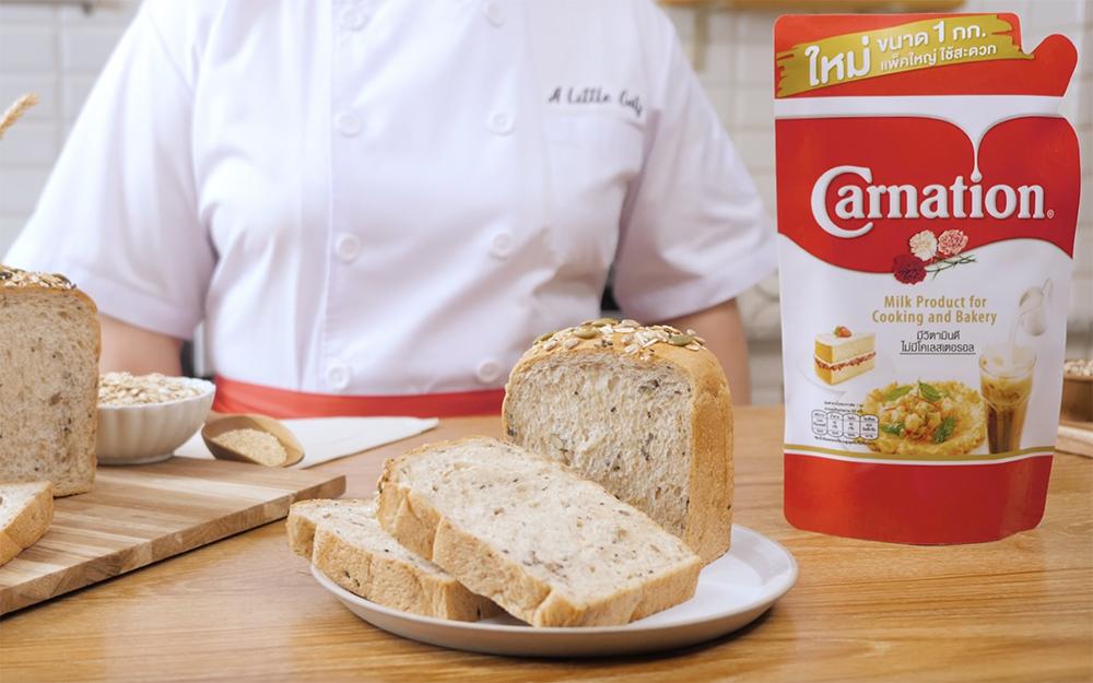 ขนมปังโฮลวีท มัลติเกรน