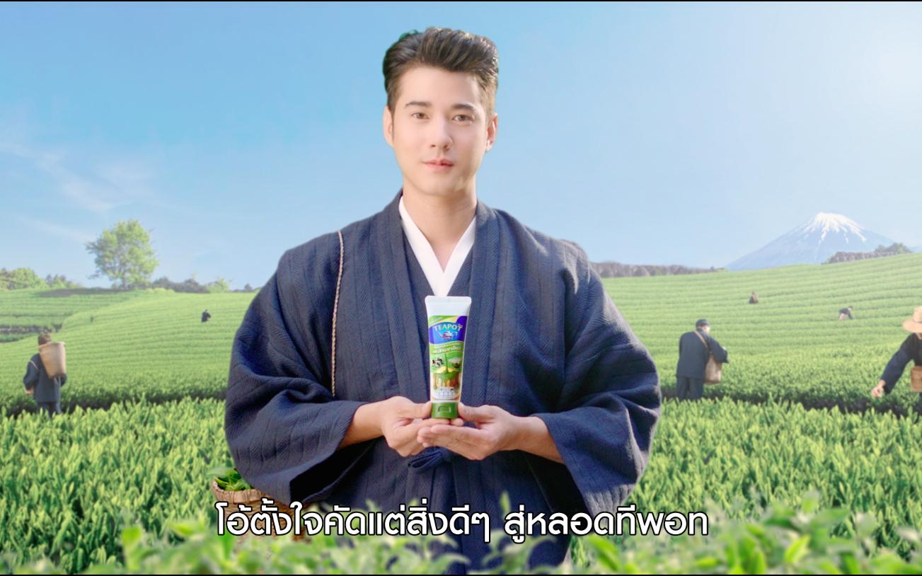 นมข้นหวานทีพอทรสมัทฉะชาเขียว